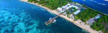 Little Cayman Beach Resort Reservations